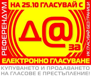 банер за уебсайт 300х250