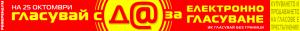 банер за уебсайт 960x100