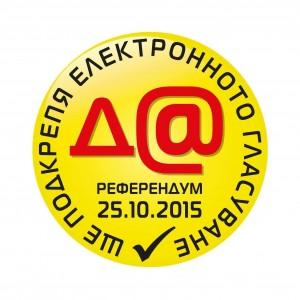 кръгло лого/значка